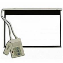 Reflecta  Electric Ceiling Projector Screen 300*300